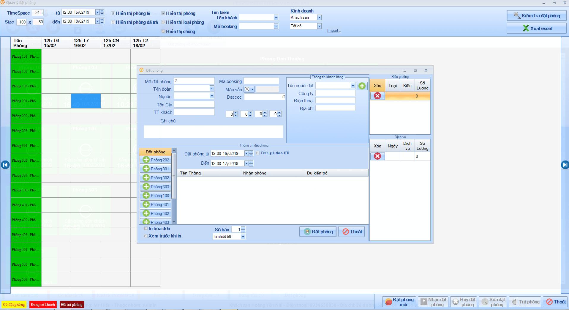 Sử dụng phần mềm quản lý đặt phòng hỗ trợ cho bộ phận lễ tân hiệu quả